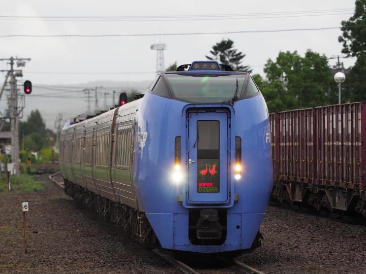 EM560473.jpg